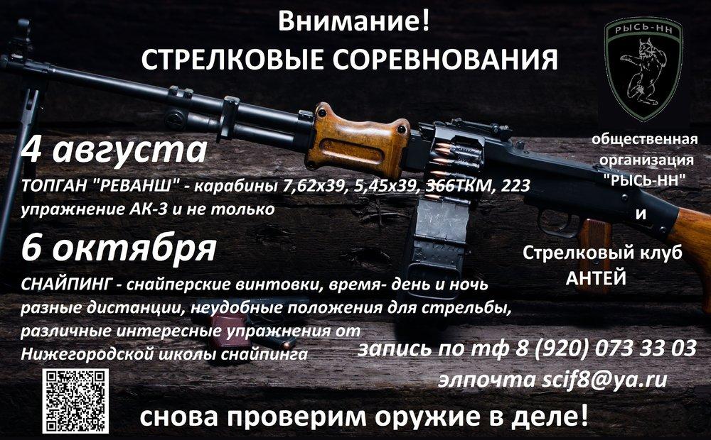 ruchnoy-pulemet-degtyareva-rpd-2064.thumb.jpg.4fa45150d83736fa3a998023612ea3bc.jpg