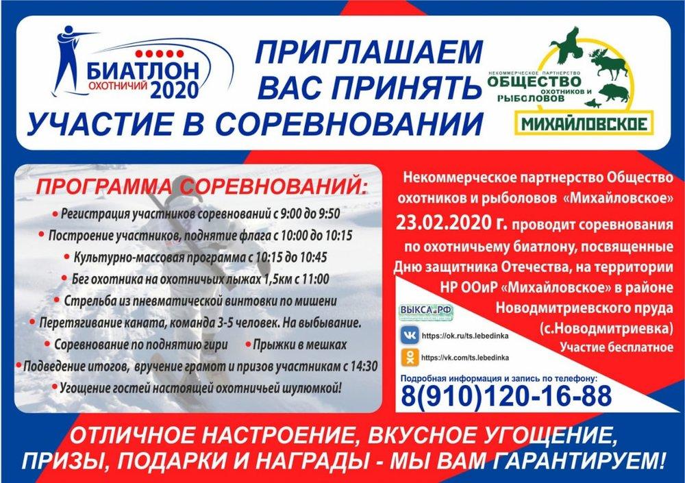 IMG-20200218-WA0001.jpg