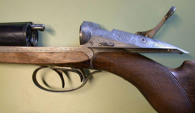 оружейный магазин охотник